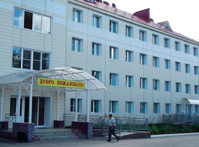 ГАСУСО МО Климовский дом-интернат для престарелых и инвалидов