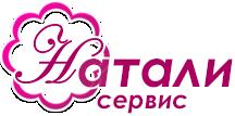 Логотип компании Натали