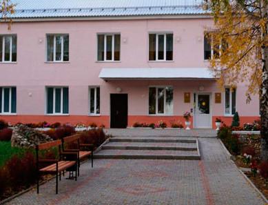 ГАУСО Мамадышский специальный дом-интернат для престарелых