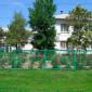 ГБУ СОН Мартыновский дом-интернат для престарелых и инвалидов