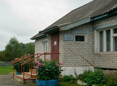 ОАУСО Мошенской дом-интернат для престарелых и инвалидов