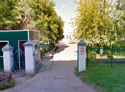 ГБУ СО ЯО Норский геронтопсихиатрический центр (Ярославль)