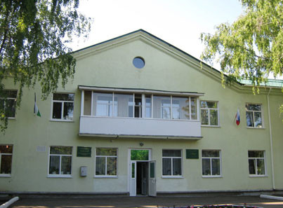 ГАУСОН РБ Октябрьский дом-интернат для престарелых и инвалидов