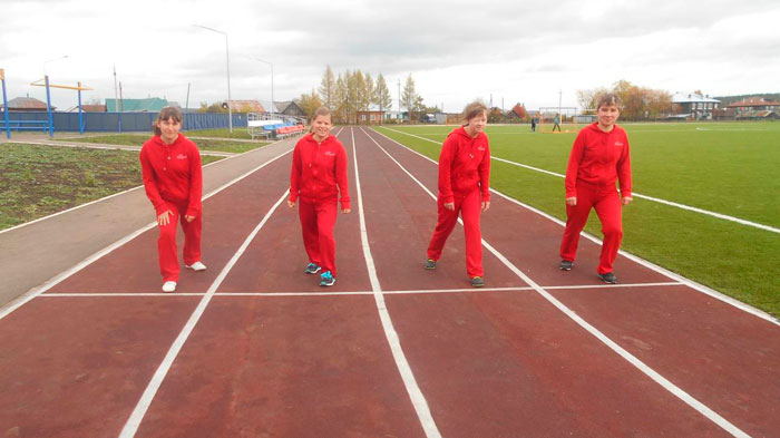 Спортивные мероприятия жильцов Озерского психоневрологического интерната