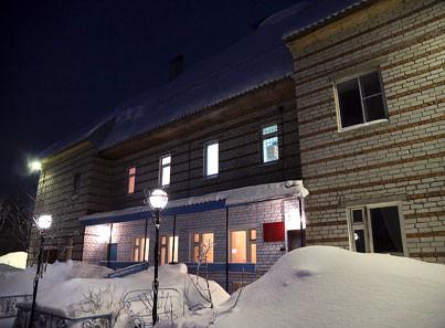 ГБУ РК Печорский дом-интернат для престарелых и инвалидов