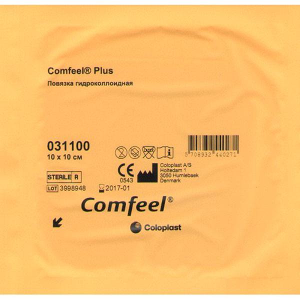 Гидроколлоидная повязка comfeel plus