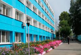 ГАУСО АО Райчихинский дом-интернат для престарелых и инвалидов