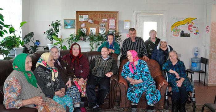 Постояльцы Селезневского дома-интерната для престарелых и инвалидов