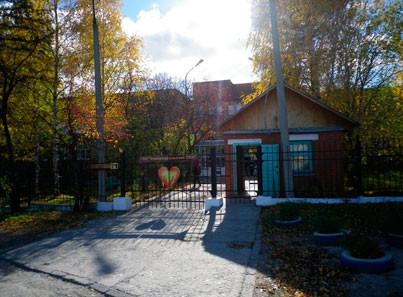 ГАУ Североуральский психоневрологический интернат