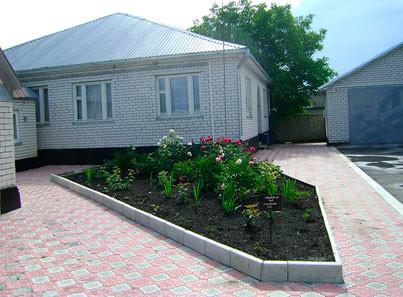 РГБУ Специальный дом-интернат для престарелых