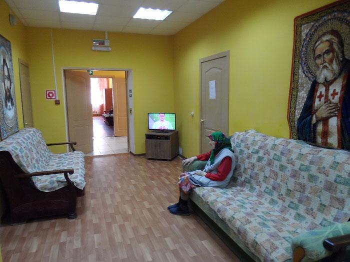 Холл Студенецкого дома-интерната для престарелых и инвалидов