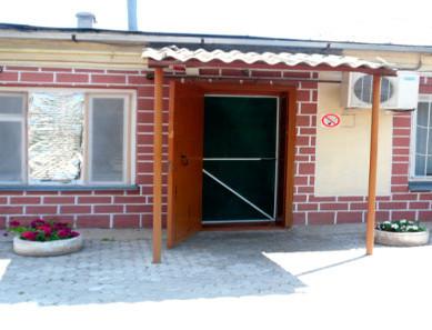 ГБУ СОН Таганрогский дом инвалидов