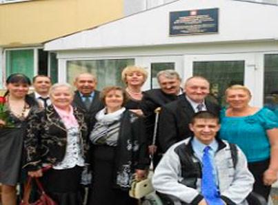 ГБУ РК Усинский дом-интернат для престарелых и инвалидов