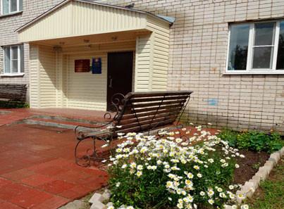 ГБУ РК Усогорский дом-интернат для престарелых и инвалидов