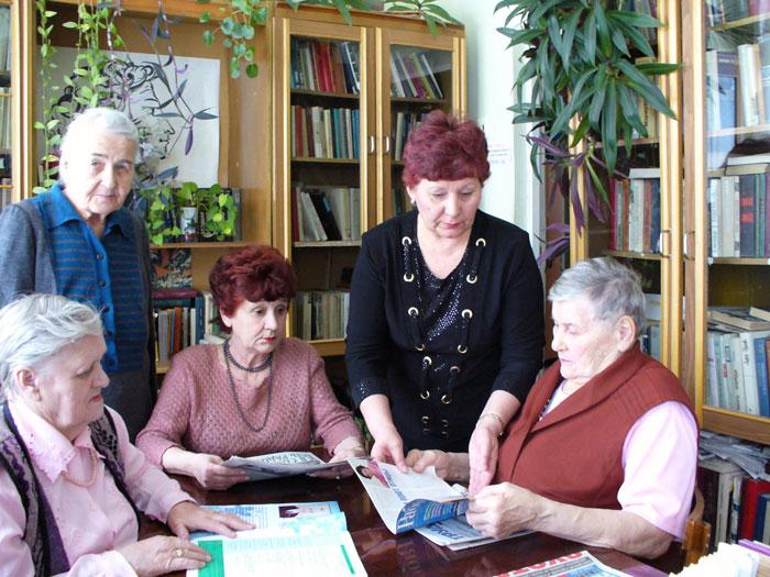 Библиотека в Волгодонском пансионате для престарелых и инвалидов