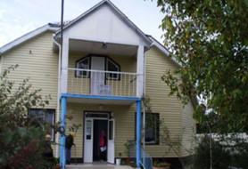 ГБУ Абадзехский дом-интернат для престарелых и инвалидов