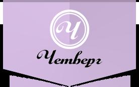 логотип компании большой
