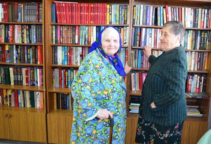 Библиотека дома-интерната для престарелых и инвалидов «Дарина»