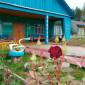 Дом-интернат для граждан пожилого возраста «Степановский»
