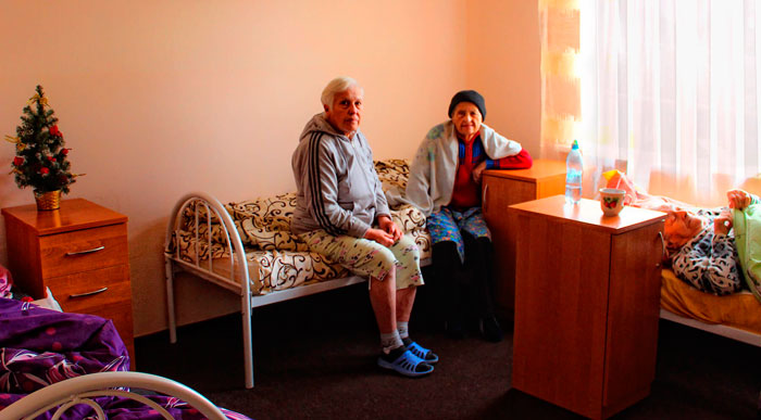 Жильцы дома престарелых «Тепло любимых»