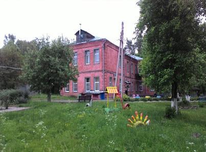 Хатунский дом интернат