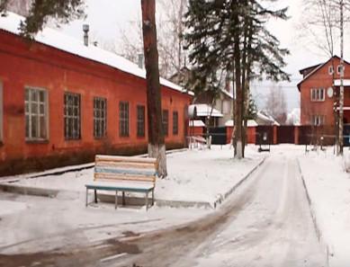 Клинский центр реабилитации инвалидов «Импульс»