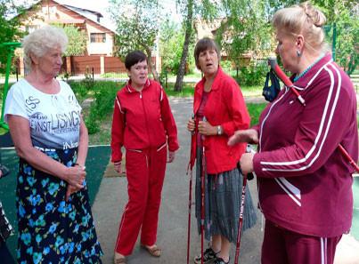 Клинский центр реабилитации импульс центр реабилитации коминтерновского района харьков