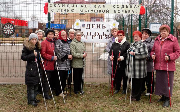 Скандинавская ходьба жителей Клинского центра реабилитации инвалидов «Импульс»
