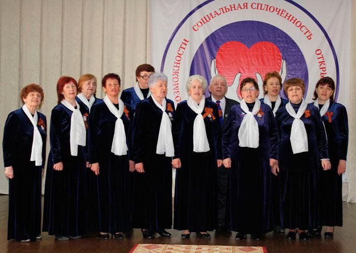 Концерт постояльцев Геронтологического центра «Тонус»