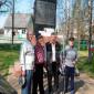 Постояльцы Лавровского дома-интерната для престарелых и инвалидов