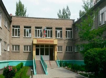 ГАУ НСО Областной центр социокультурной реабилитации инвалидов