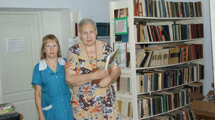 Библиотека Психоневрологического интерната «Зеленый бор»
