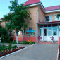 Главный вход Серебряно-Прудского дома-интерната «Надежда»