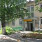 Серпуховский центр реабилитации инвалидов «Меридиан»