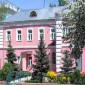 Серпуховский дом ветеранов