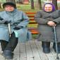 Постояльцы пансионата «Долголетие» в Солнечногорске