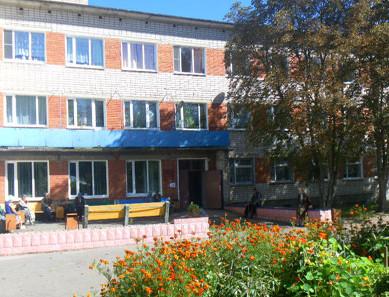 ГБУСО Великолукский дом-интернат для престарелых и инвалидов