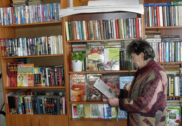 Библиотека Яготинского дома-интерната