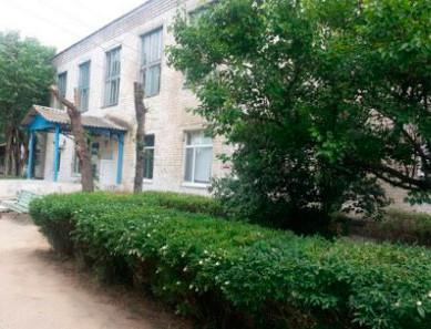 Элистинский дом-интернат