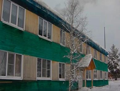 ГБУ РК Зимстанский дом-интернат для престарелых и инвалидов