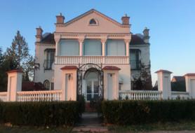 Дом для престарелых «Милый дом»