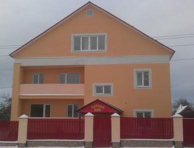 Пансионат для пожилых «Уютный дом»