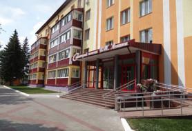 Санаторий имени Ленина (Бобруйск)