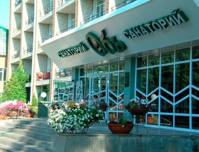 Санаторий «Обь» (Барнаул)