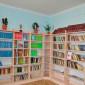 Библиотека санатория «Жанакорган»