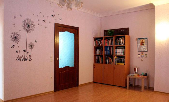 Библиотека пансионата «Наш дом»