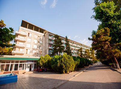 Санаторий «Каспий»
