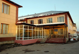 Санаторий «Каратал»