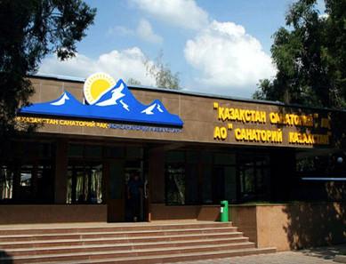 Санаторий «Казахстан» (Алматы)