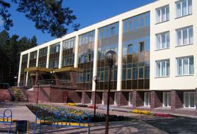 Санаторий «Чебаркульский»